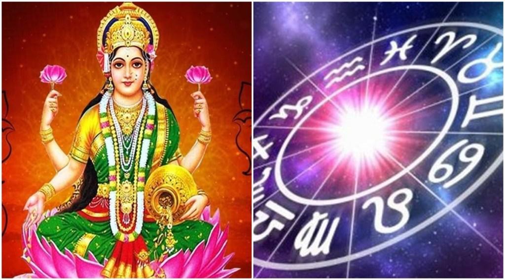 Mahalaxmi Vrat, Mahalaxmi Vrat 2021 date, Mahalaxmi Vrat lucky zodiac sign, September lucky zodiac sign, lucky rashi, kark rashi, kanya rashi,