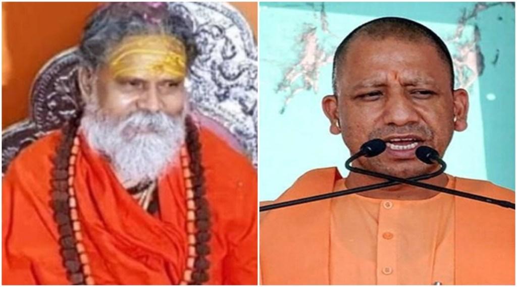 mahant narendra giri, yogi adityanath, surya pratap singh