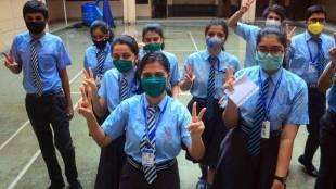 maharashtra school reopen