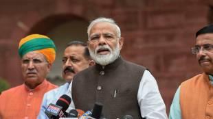 Narendra Modi,prime minister,latest declaration, jansatta
