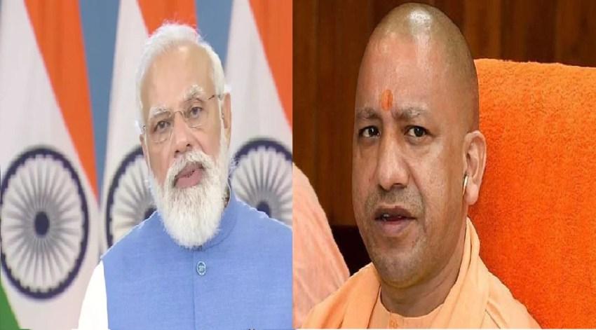 prime minister narendra modi and chief minister yogi adityanath
