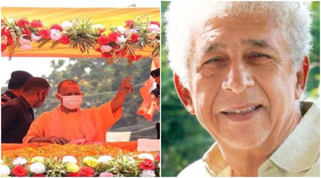 naseeruddin shah, yogi adityanath, naseeruddin shah on yogi adityanath