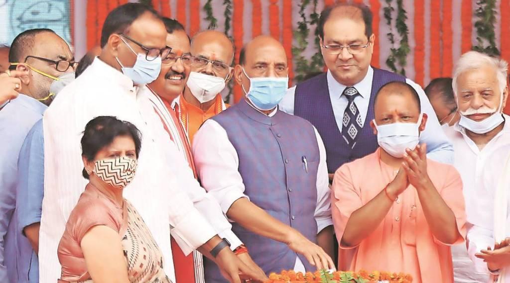 rajnath singh, Yogi Adityanath, Narendra Modi, UP news, UP development, UP latest news, india news,