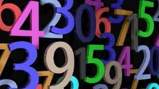 numerology, numerology number 2, mulank 2 girls, date of birth prediction, birth date prediction, numerology number 2 people personality, mulank 2, mulank 2 people,