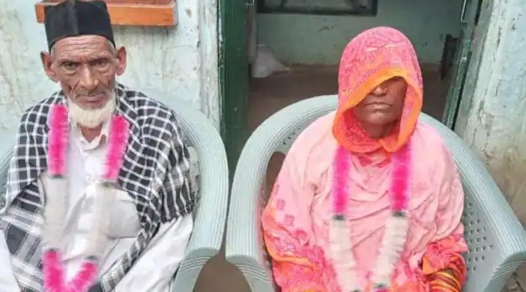 Uttar Pradesh, Uttar Pradesh News, Hindi News