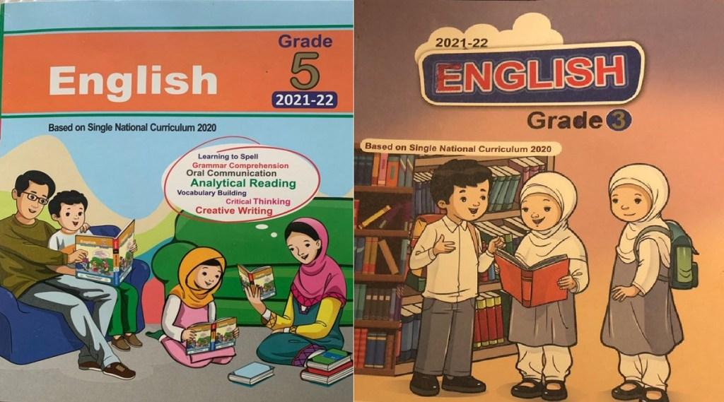 pakistan text book gender allegation