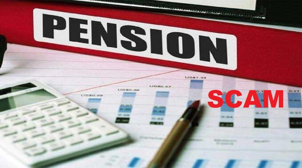 pension scam bihar, bihar EX MLA pension