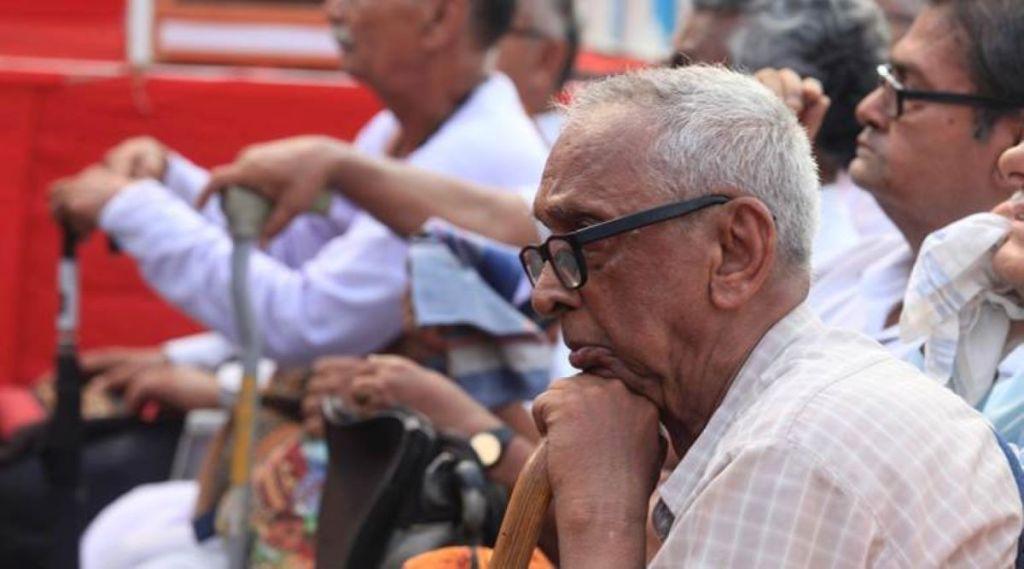 SBI Pension Seva