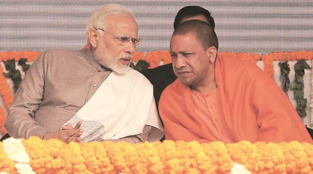 pm narendra modi, cm yogi adityanath