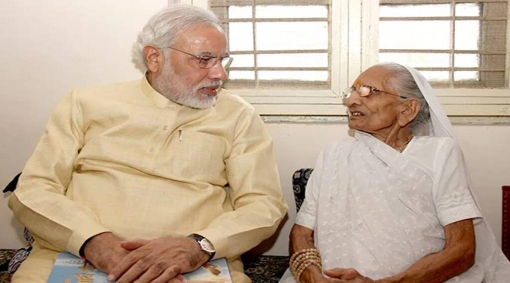 pm narendra modi, pm modi mother
