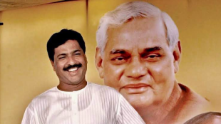 Pramod Mahajan, Meaning of Indian democracy, Chinese, BJP lLeader