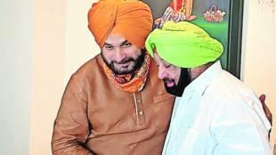 punjab congress, Navjot Singh Sidhu, Captain Amarinder Singh