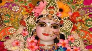 Radha Ashtami, Radha Ashtami 2021, Radha Ashtami puja vidhi, Radha Ashtami vrat vidhi, Radha Ashtami katha, Radha Ashtami muhurat,