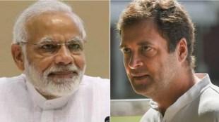 rahul gandhi, narendra modi, ashoke pandit