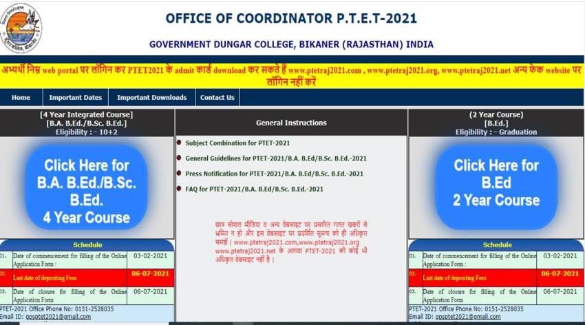 rajasthan ptet result date 2021, rajasthan ptet result, rajasthan ptet result 2021, rajasthan ptet result date, rajasthan ptet result 2021 direct link