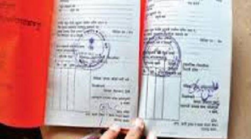 ration card apply online