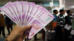 7th Pay commission