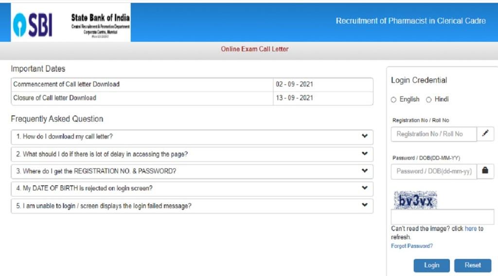sbi admit card 2021, sbi admit card 2021 download, sbi admit card 2021 date, sbi admit card 2021 sarkari result