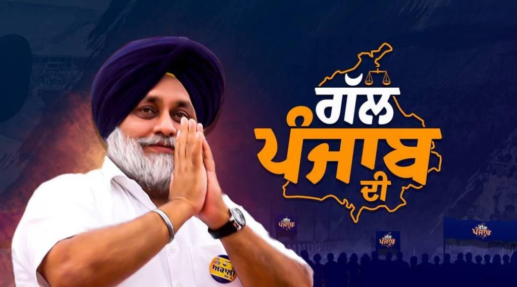 Chief Minister, Amarinder Singh, Prashant Kishor, Punjab election, Punjab election news, Sunil Kanugolu, Akali Dal, Sukbir Singh Badal, punjab news, india news, SAD, jansatta