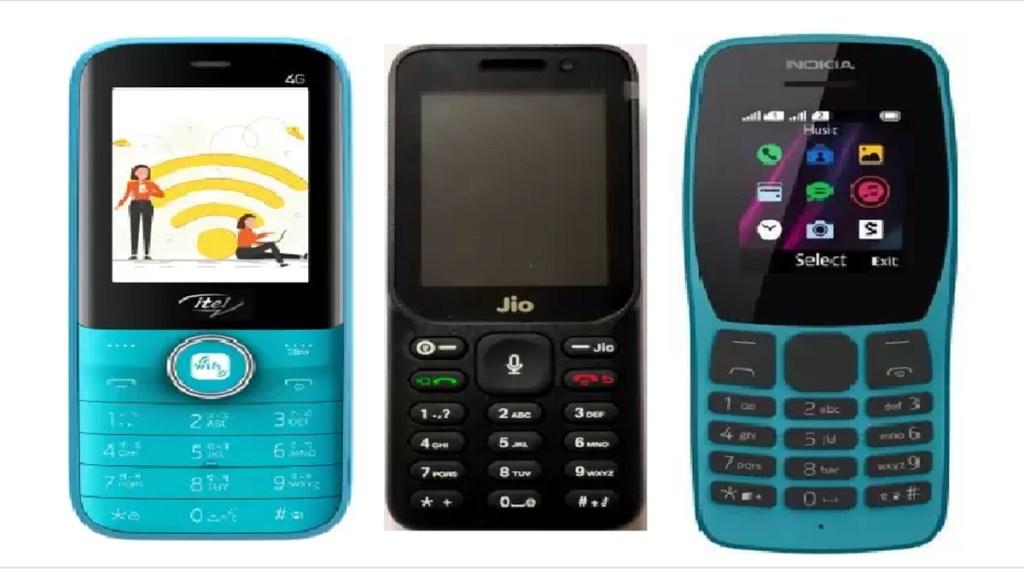 best 4g feature phone, best 4g feature phone under 2000, best 4g feature phone 2020 india