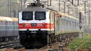 Indian Railways, IRCTC