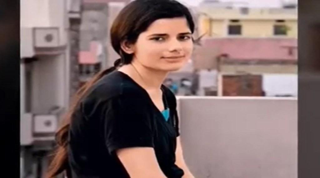 Vandana Singh Chauhan,
