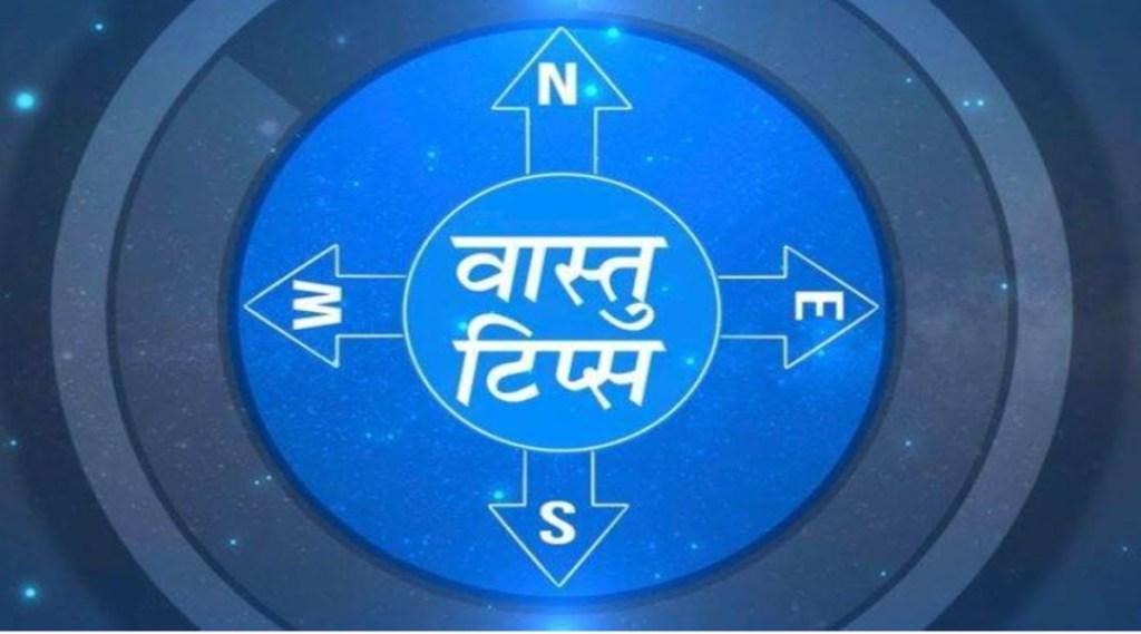 Religion News, Vastu Tips, Vastu Shastra