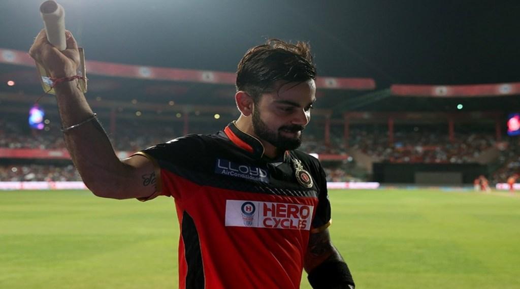 virat-kohli-leaves-captaincy-of-ipl-franchise-rcb-after-t20-team-india-video-comes-out-on-twitter