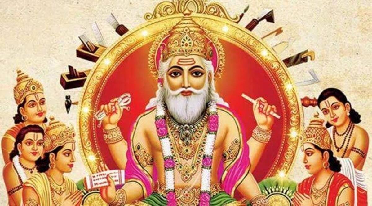 Vishwakarma Puja 2021: How to worship Lord Vishwakarma, know the complete  method here - Vishwakarma Puja 2021: कैसे करें भगवान विश्वकर्मा की पूजा,  जानिए पूरी विधि विस्तार से यहां