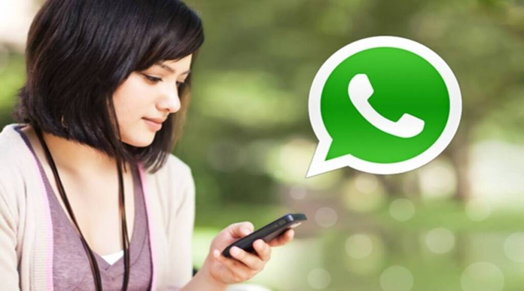 whatsapp upcoming features 2021, whatsapp new features 2021 in hindi,