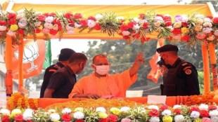 yogi adityanath, ragini nayak, narendra modi