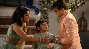 YRKKH, Yeh Rishta Kya Kehlata Hai, ये रिश्ता क्या कहलाता है