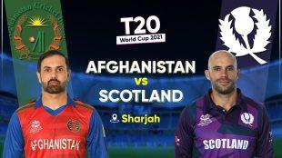 T20 World Cup 2021, Afghanistan vs Scotland Live Score