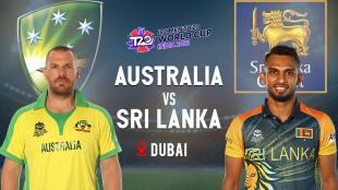 AUS Vs SL T20 World Cup 2021