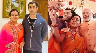 Aaprana Yadav, Prateek Wife