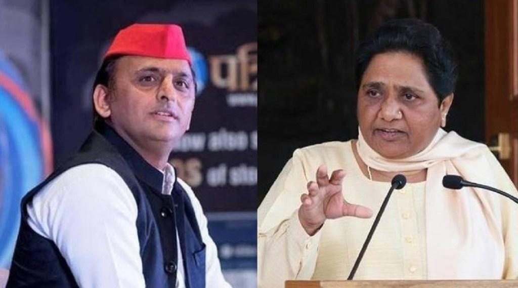 Akhilesh Yadav Mayawati