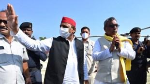 Akhilesh Yadav OP Rajbhar