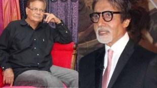 Salim Khan, Amitabh Bachchan, Salim Khan Advice