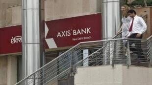 Axis Bank Loan Offer