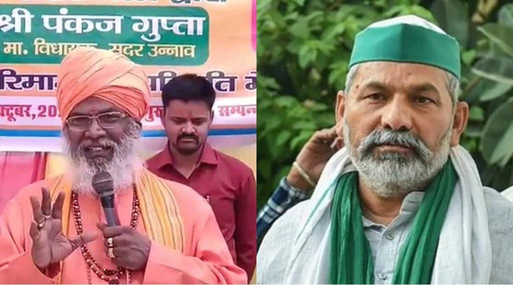 BJP MP Photo, Rakesh Photo