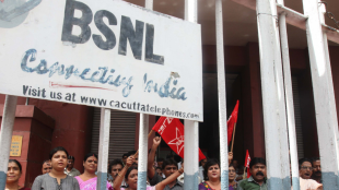 BSNL, Tech News, Jansatta News