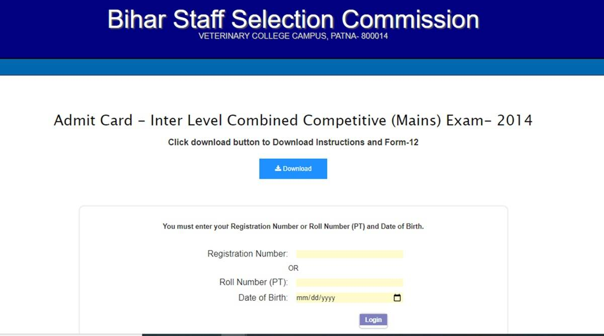 BSSC Mains Admit Card 2021 for 1st Inter Level Combined Competitive exam Released, Here is Direct download link