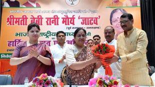 baby rani Maurya, BJP, BSP