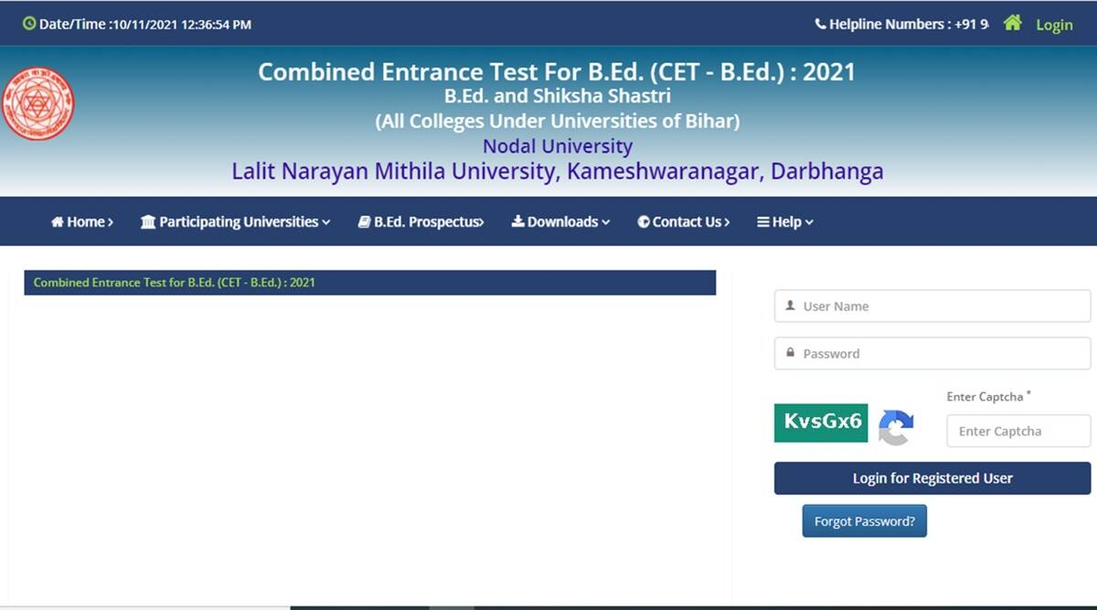 Bihar BEd Counseling 2021: Second list of Bihar BEd counseling, download your allotment letter here