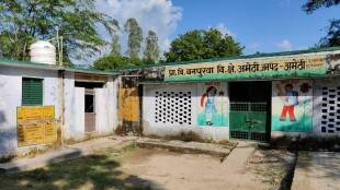 Bnapurwa School Amethi, School UP, Smriti Irani