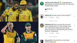 ms-dhoni-chennai-super-kings-cricketers-including-imran-tahir-insulted-by-cricket-south-africa-faf-du-plessis-and-dale-steyn-answered-furiously