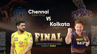IPL 2021 Live Score   CSK Vs KKR Live Score