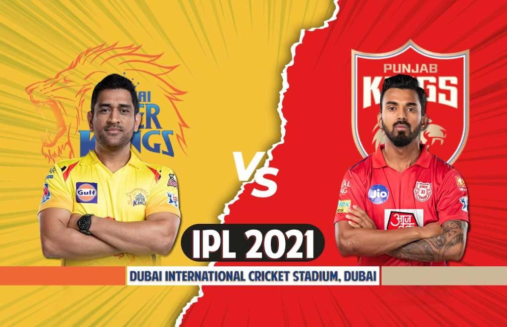 IPL 2021: CSK Vs PBKS Dream 11 | Playing 11