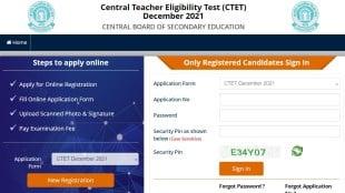 CTET, CBSE CTET, CTET December 2021, CTET Application 2021
