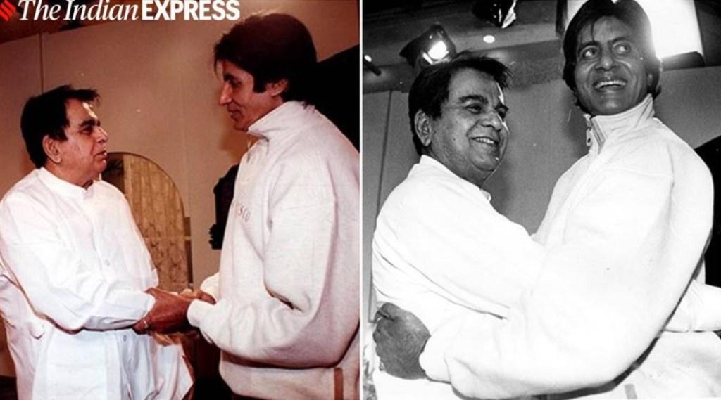 Amitabh Bachchan Dilip Kumar